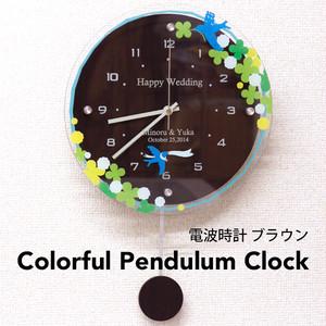新築祝い・結婚祝い・お誕生日・出産祝いに「カラフル振り子時計 ブラウン」お名前,メッセージ入ります【オーダーメイド】