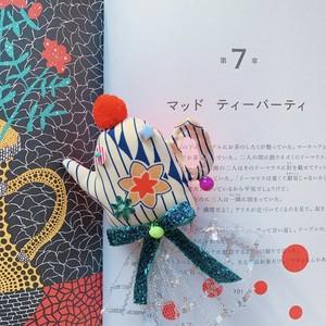 【嘘とミシン】ティーポットブローチ ゴールドのお花 シルバーチュール TB-11