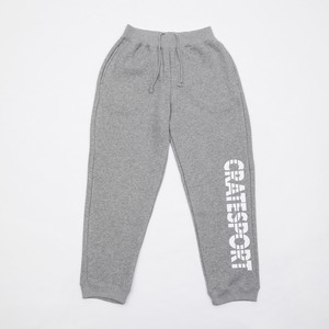 Crate Sport Sweat Pants