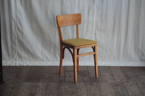 【1】Vintage Dining Chair