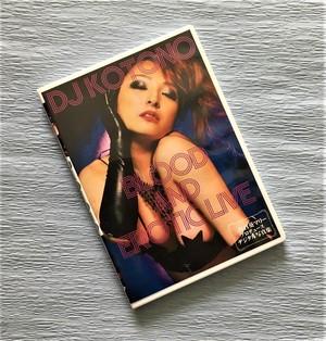 【直筆メッセージカード付】DJ KOTONO BLOOD&EROTIC LIVE 琴乃 CD-Rデジタル写真集