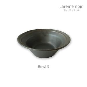 ラ・レーヌ ノワール ボールS 5201000400 maison blanche(メゾンブランシュ)【日本製】