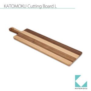 KATOMOKU カッティングボード L km-39L