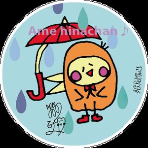缶バッチ【雨ひなちゃん】