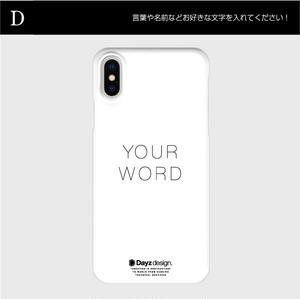 オーダーメイド★スマホケース★STLE001-D