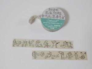 マスキングテープ 鳥獣戯画現代版 「プロレス」
