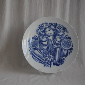 Vintage A Large Rosenthal Charger Designed by Bjorn Wiinblad for Rosenthal Studio Line