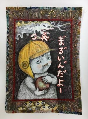 創作仮面館「しーちゃん(chiid type) たまちゃんシリーズ」