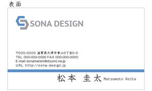 ビジネス片面名刺・ブルー 004 100枚
