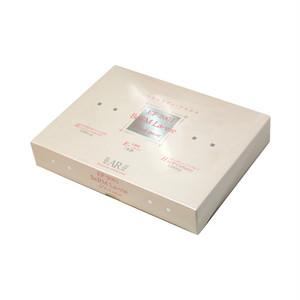 【美肌・美白系サプリメント】ベルムラヴィ・プラチナAR 1.5g×30包入り