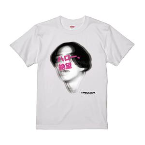 ハロー絶望Tシャツ(ホワイト)