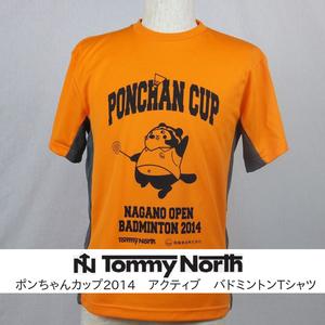 Tommy North  ポンちゃんカップ2014 アクティブ バドミントンTシャツ PON0001 オレンジ×ダークグレー
