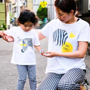 【2枚セット】ママとキッズのAnimal Q(ZEBRA) Tシャツ