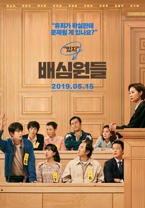 ☆韓国映画☆《8番目の男》DVD版 送料無料!