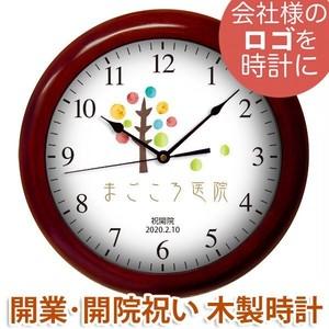 開店祝いに「ロゴ入木製枠35.5センチ壁掛け時計」オーダーメイド 壁掛け時計 スタンダード