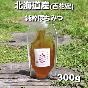 国産 はちみつ◇北海道 百花蜜◇300g 生蜂蜜/国産蜂蜜