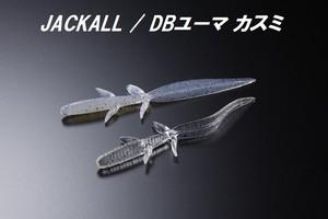 JACKALL / DBユーマ カスミ