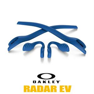 オークリー ノーズパッド イヤーソック パーツ 101-447-004 【レーダーイーブイ Radar EV】 対応モデル ブルー OAKLEY アクセサリー 交換 キット / カスタム オークレー