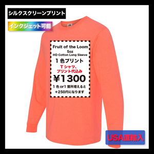 Fruit of the Loom HD Cotton Long Sleeve Tシャツ (品番4930R)