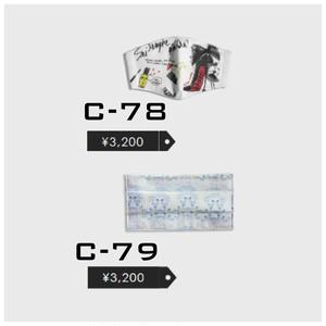 【MWTコラボ商品】デザインマスクC-78~C79