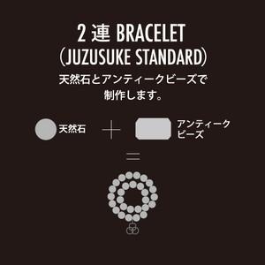 2連 BRACELET (JS-Supreme)