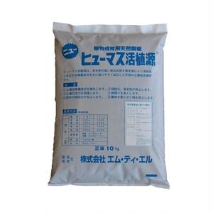 「活植源」土壌改良材  国産 天然腐植資材 10kg