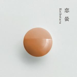beborn gel《恋螢》