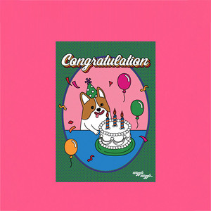 Postcard - Congratulation