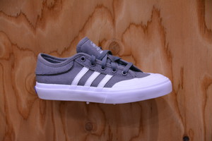 adidas MATCH COURT J Grey/White
