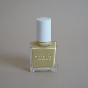 'custard' 7 FREE NAILPOLISH