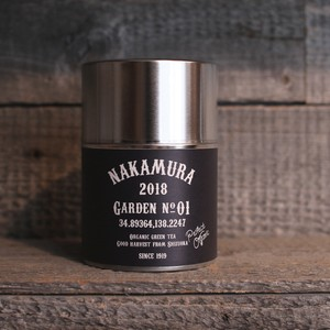 01_GARDEN NO.01 with canister