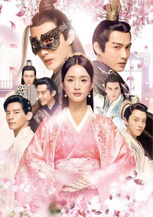 ☆中国ドラマ☆《花不棄〈カフキ〉-運命の姫と仮面の王子-》DVD版 全51話 送料無料!