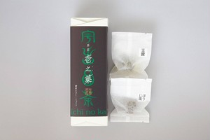 ガトーショコラ 詰め合わせ6個入(2種各3個)