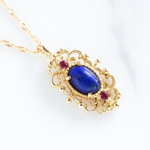 Mahare Necklace