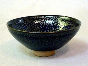 【令和元年記念特別出品】鎌田幸二作 の 油滴(ゆてき) 盃
