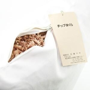 百年杉のチップ枕(フトっちょ)