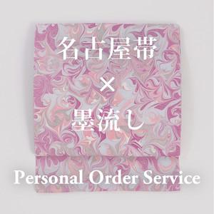 名古屋帯 × 墨流し Suminagashi for the one
