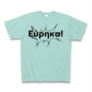 【哲学】ユリイカ!Tシャツ(Eureka!/Aqua)