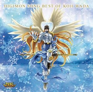 【受注生産CD】和田光司「DIGIMON SONG BEST OF KOJI WADA-2017 ウィンター・ジャケット仕様-」