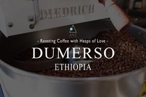 [150g] Dumerso, Ethiopia - Washed / デゥメルソ、エチオピア - ウォッシュド