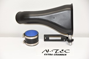 N-TEC NEW EXTRA CHAMBER