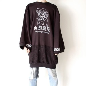"TABINARY ""色即是空"" 1off over size top"