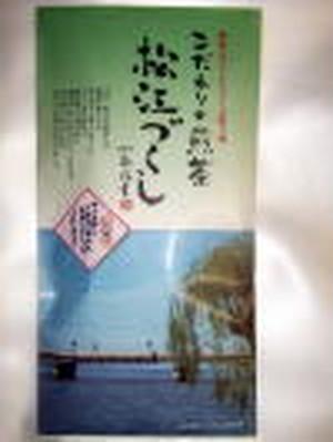 松江づくし 上煎茶 100g
