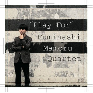 play for