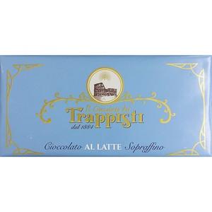 トラピスト チョコレートミルク 50g