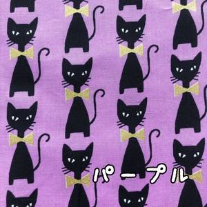 マスクポーチ*蝶ネクタイの黒猫柄2色【横長マスクもすっぽり入る、消毒可能な清潔ポーチ】