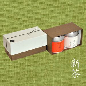 【新茶】小缶2本箱 八十八夜の茶/香ばしほうじ胡麻ほうじ