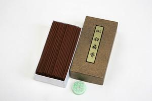 極上初梅 ミニ寸(金箱) – 梅薫堂