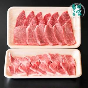 最上牛焼肉用セット(上カルビ200g、赤身200g)