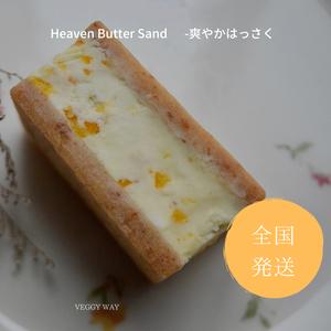 [全国発送] Heaven Butter Sand[爽やかはっさく]3個、箱入り